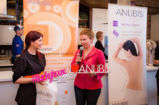 anubis-cosmetics-krasnodar1